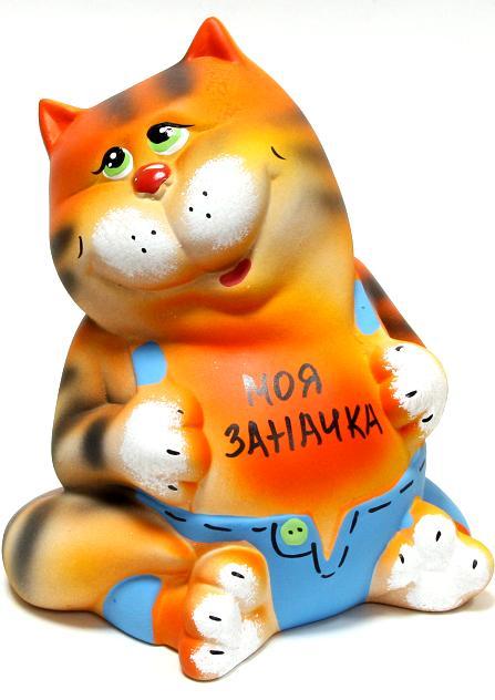 """Копилка """"Кот в штанах"""""""