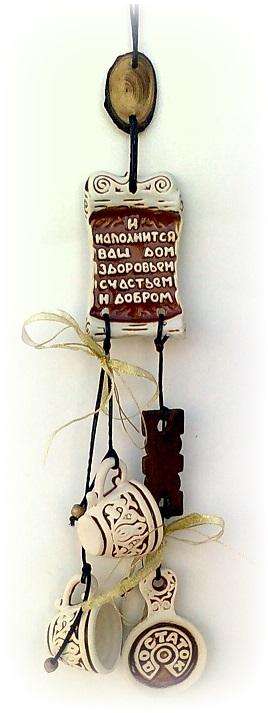 "Оберег ""Пергамент + 3 предмета"""