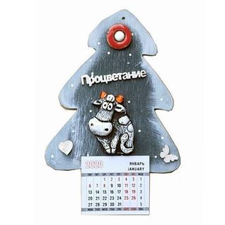 """Магнит с отрывным календарём """"Бычок с пожеланиями"""""""